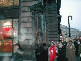 St. Stephens Platz  Winter Vienna Austria
