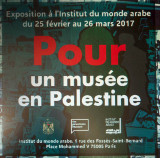 Musée en PALESTINE Collection BARJEEL