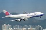 CHINA AIRLINES BOEING 747 200 HKG RF 1097 35.jpg