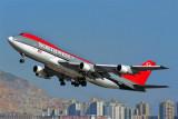 NORTHWEST BOEING 747 200 HKG RF 993 5.jpg