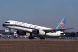 CHINA SOUTHERN BOEING 757 200 BJS RF 1421 6.jpg