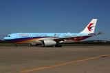 CHINA EASTERN AIRBUS A330 200 BNE RF 5K5A7572.jpg