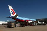 CHINA EASTERN AIRBUS A330 200 BNE RF IMG_2689.jpg