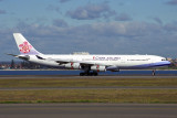 CHINA AIRLINES AIRBUS A340 300 SYD RF 1576 33.jpg