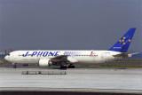 SKYMARK BOEING 767 300 HND RF 1607 13.jpg