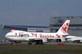 JALWAYS BOEING 747 200 NRT RF 1702 19.jpg