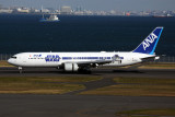 ANA BOEING 767 300 HND RF 5K5A4156.jpg