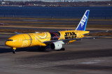 ANA BOEING 777 200 HND RF 5K5A4051.jpg