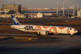 ANA BOEING 777 300ER HND RF 5K5A4338.jpg