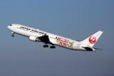 JAPAN AIRLINES BOEING 767 300 HND RF 5K5A4243.jpg