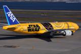 ANA BOEING 777 200 HND RF 5K5A4090.jpg