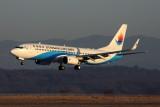 DONGHAI AIRLINES BOEING 737 800 KMG RF 5K5A7175.jpg