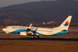 DONGHAI AIRLINES BOEING 737 800 KMG RF 5K5A7177.jpg
