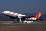 UNI TOP AIRBUS A300 600F KMG RF 5K5A7443.jpg