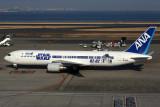 ANA BOEING 767 300 HND RF 5K5A8426.jpg
