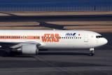 ANA BOEING 767 300 HND RF 5K5A8424.jpg
