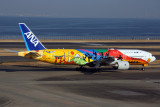 ANA BOEING 777 200 HND RF 5K5A8444.jpg