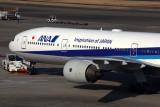 ANA BOEING 777 300 HND RF 5K5A8407.jpg
