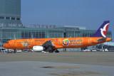AIR MACAU AIRBUS A321 MFM RF 1909 3.jpg