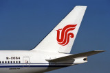 AIR CHINA BOEING 777 200 BJS RF 1415 20.jpg