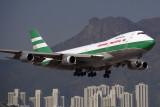 CATHAY PACIFIC BOEING 747 200 HKG RF 1094 15.jpg
