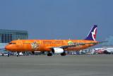 AIR MACAU AIRBUS A321 MFM RF 1909 6.jpg
