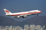MARTINAIR CARGO BOEING 747F HKG RF 1098 8.jpg
