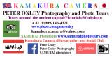 kamakura_photo_tours