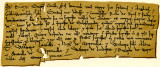 Annandale Charter to Robert de Brus 1st Lord of Annandale