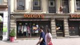 Badly-named businesses 1