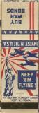 World War II Matchbook Covers