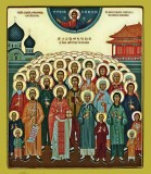 1901 - Holy Chinese martyrs of the Boxer Rebellion