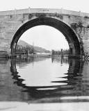 c. 1918 - Bridge with reflection