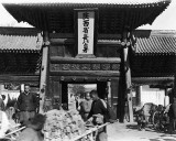 c. 1908 - Xi'an