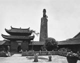 c. 1873 - The Mahomedan Mosque and Minaret