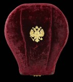 1896 - Silk imperial crown