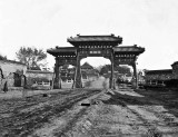 c. 1879 - Archway on Chang'an Avenue