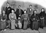c. 1900 - Japanese family from Nagasaki
