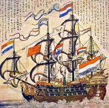 1738 - Dutch ship