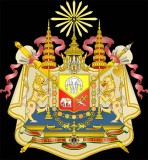 1873-1910 - Coat of Arms of Siam