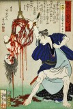 1867 - Inada Kyuûzô Shinsuke murders the kitchenmaid