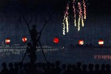 1881 - Fireworks at Ikeno Ata