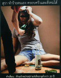 tackling alcoholism.jpg