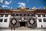 Dongzhulin Monastery_东竹林寺_8727