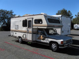 Looking for the right RV