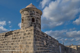 Watchtower of La Punta Castle