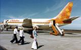 Summer 1978 - boarding Aloha Airlines B737-222 N73714 at Kona International Airport at Keahole on an inter-island week