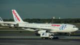 Air Europa A-330 taxi at JFK