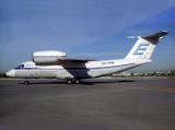 UAE Aviation photo gallery