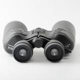 04 Chinon RB 8-20x50 Zoom Binoculars with Clamp, Case & Caps.jpg